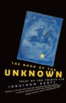 The Book of the Unkonwn