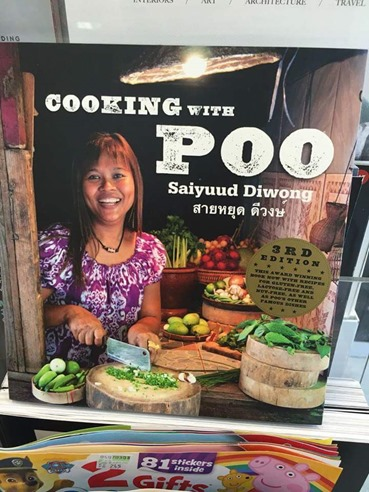 CookingWithPoo
